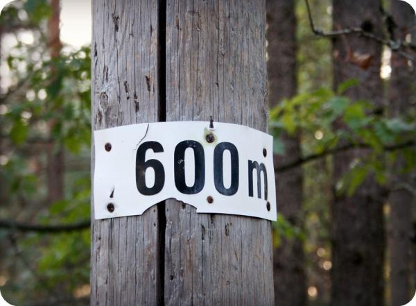 metermeter32
